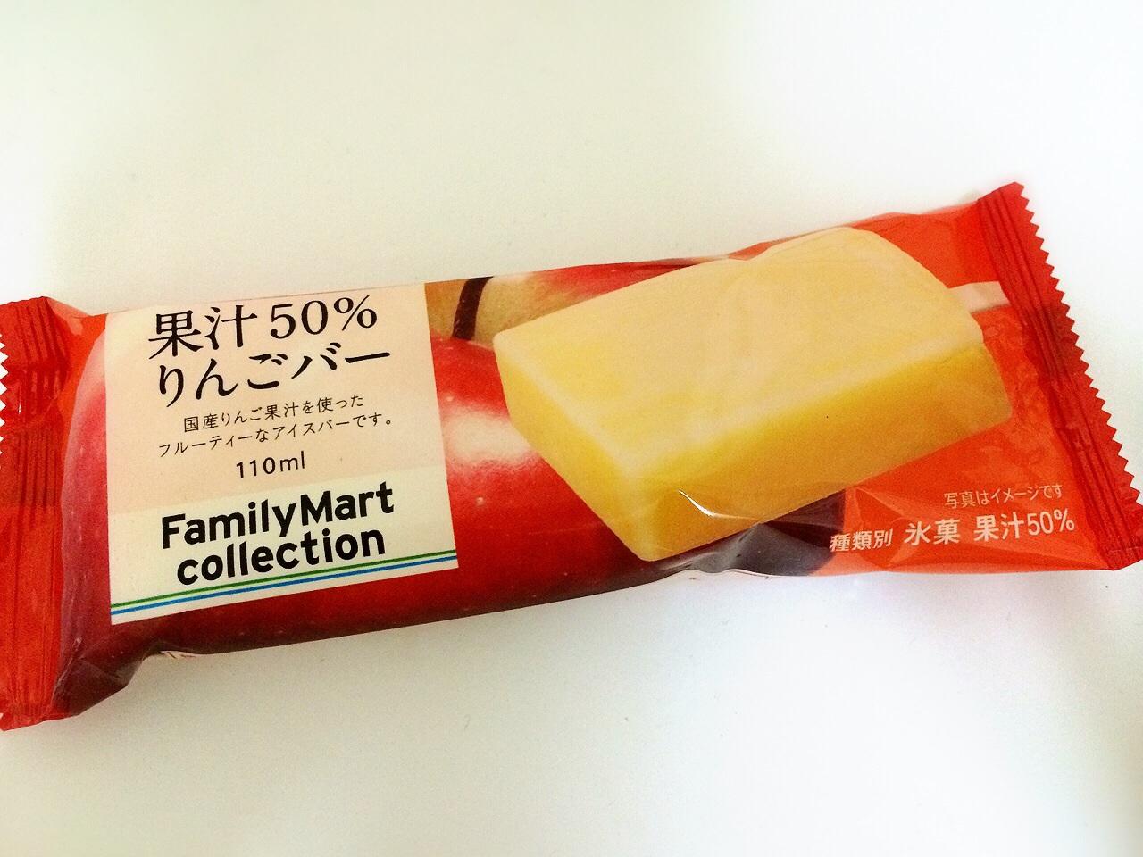 お母さん「暑いしアイス買ってきたわよー」 [無断転載禁止]©2ch.net->画像>144枚